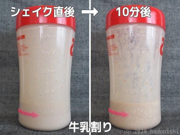 OWN PWR ホエイプロテイン 100 チョコレート風味 を牛乳でシェイク