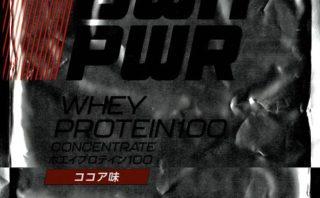 OWN PWR ホエイプロテイン 100 ココア味 パッケージスキャン表