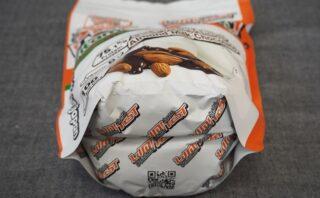 リミテスト Deliciousシリーズ アーモンドミルクチョコレート ホエイプロテイン パッケージ下