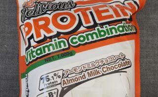 リミテスト Deliciousシリーズ アーモンドミルクチョコレート ホエイプロテイン パッケージ表