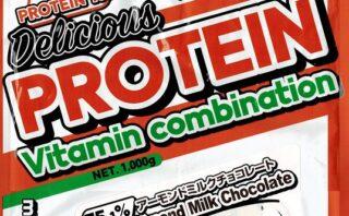 リミテスト Deliciousシリーズ アーモンドミルクチョコレート ホエイプロテイン パッケージスキャン表